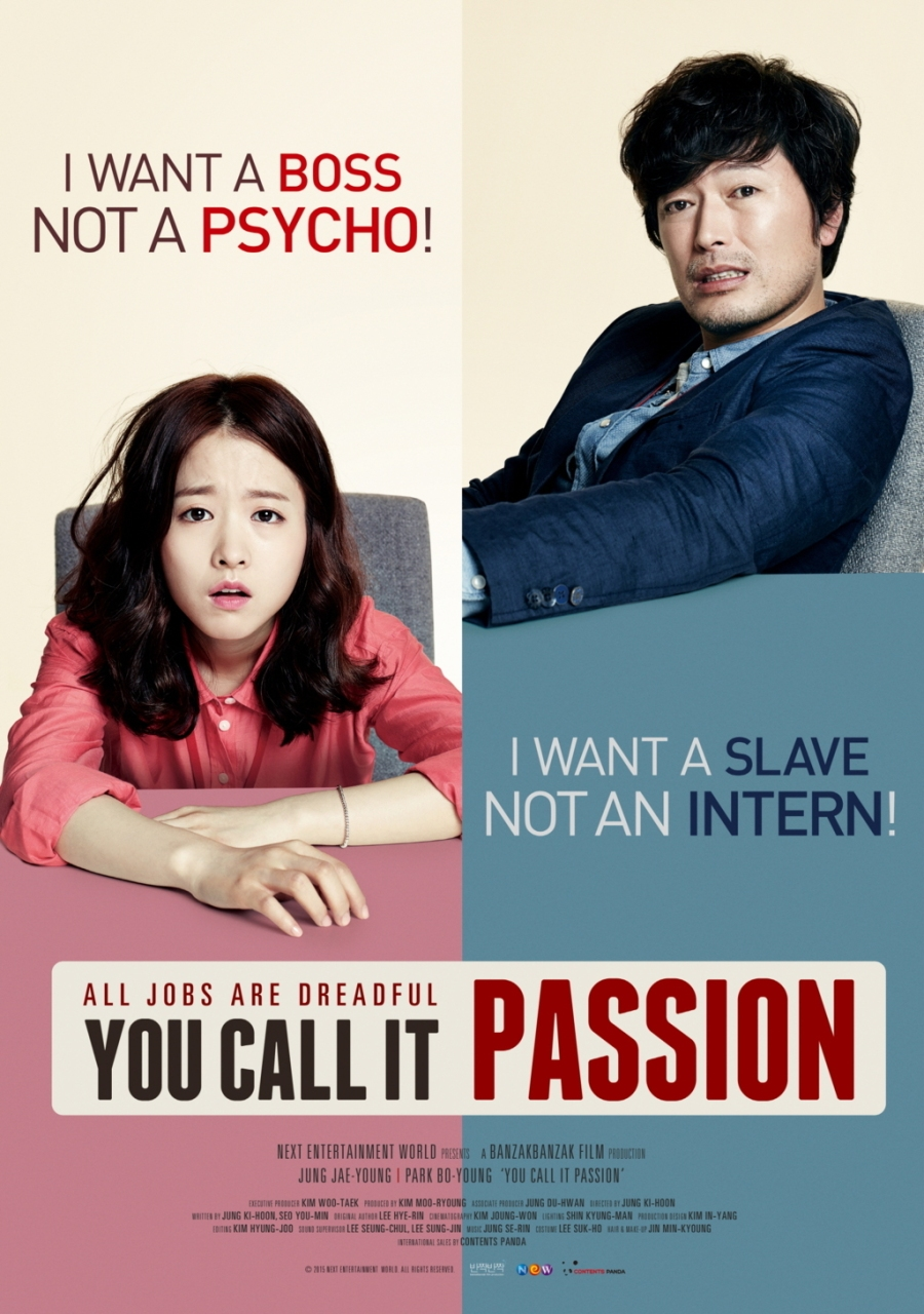 You Call It Passion -